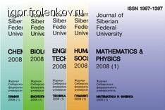 Вышла новая статья в журнале Сибирского Федерального университета в соавторстве с Романенко Г.В.