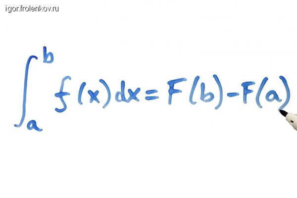 Открыт раздел, посвященный Математическому анализу