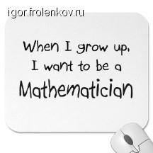Добавлена информация об аспирантуре на кафедре Математического анализа и дифференциальных уравнений