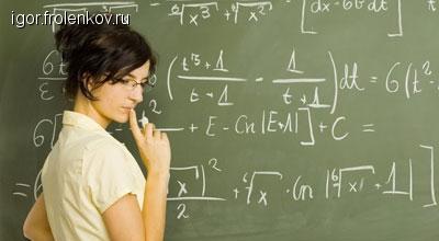 """Открыт раздел сайта, посвященный специализации """"Теория обратных задач математической физики"""""""