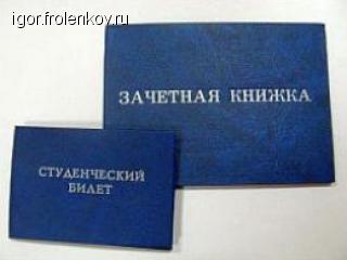 Результаты зимней минисессии по УМФ