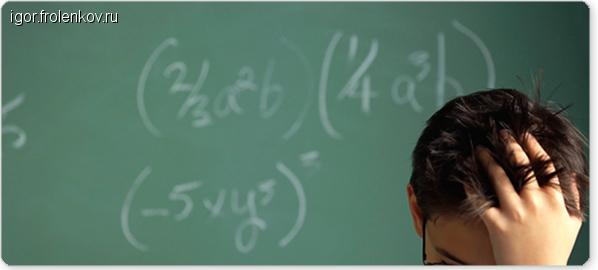 Опубликованы темы работ по учебной практике (курсовые) для студентов 2го курса Института математики и фундаментальной информатики СФУ