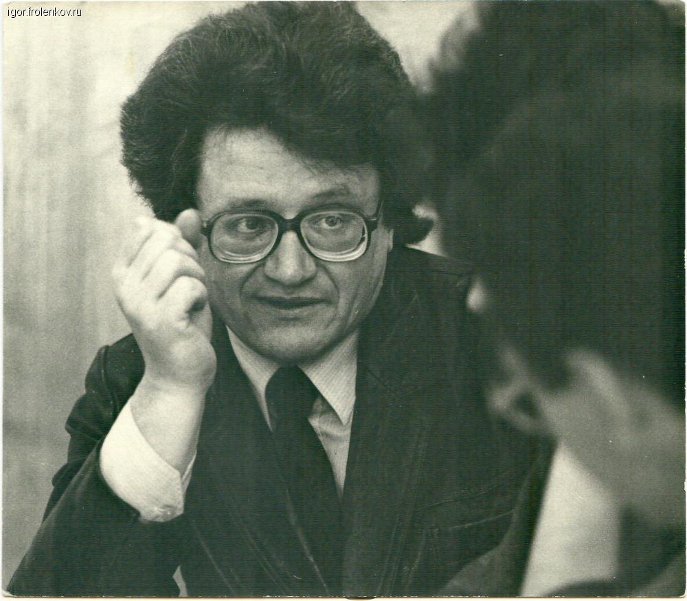 3 декабря 2013 года исполнилось 70 лет д.ф.-м.н. профессору Юрию Яковлевичу Белову