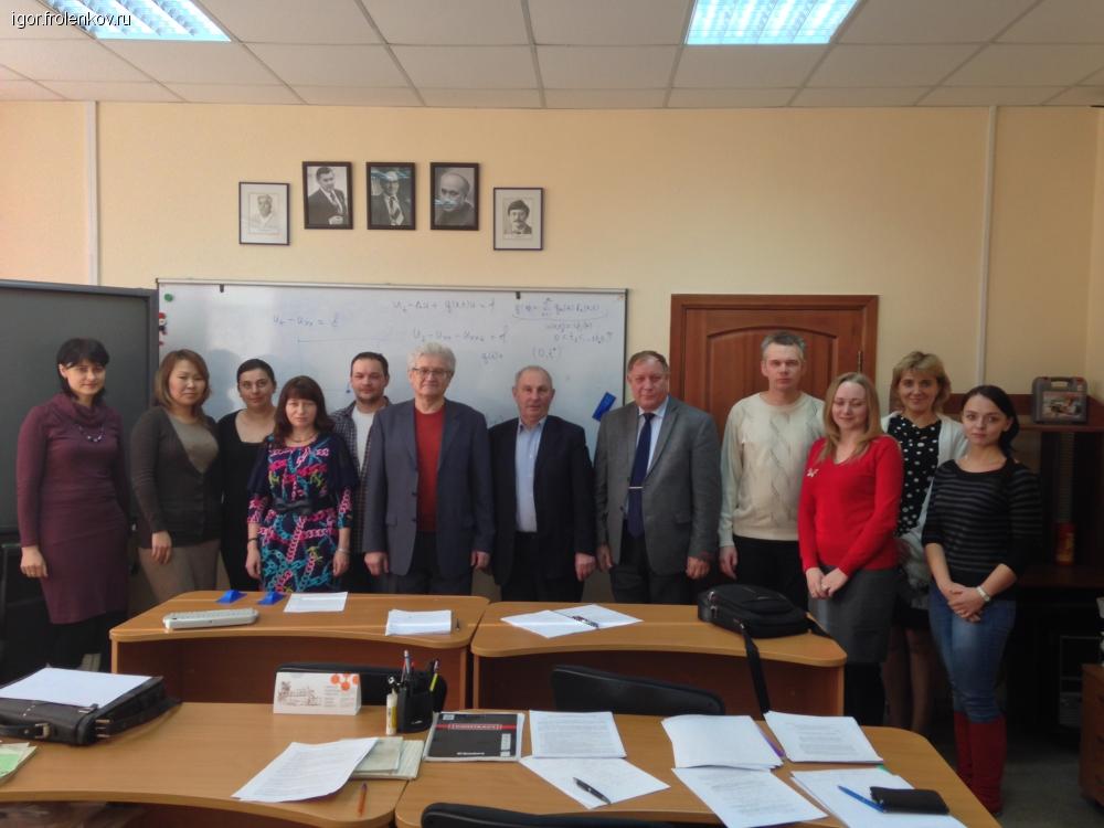C 15 по 17 февраля 2014 года состоялся расширенный научный семинар по Обратным задачам