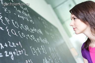 Темы учебная практика для студентов 2го курса ИМиФИ СФУ